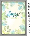 design vertical banner with...   Shutterstock .eps vector #1067199236