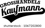 male wholesaler or merchant... | Shutterstock .eps vector #1067202800