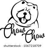 chow chow head silhouette with... | Shutterstock .eps vector #1067218709