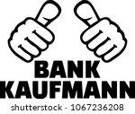 male banker or bank clerk... | Shutterstock .eps vector #1067236208