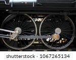 prague  czech republic  ...   Shutterstock . vector #1067265134