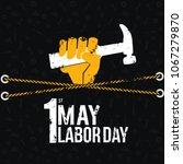 illustration for labor day | Shutterstock .eps vector #1067279870
