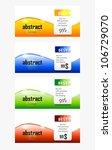 vector shiny color banners | Shutterstock .eps vector #106729070