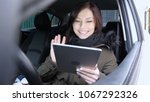 online web video chat by woman... | Shutterstock . vector #1067292326