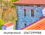 rila monastery details close up ... | Shutterstock . vector #1067299988