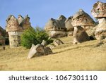 cappadocia landscape. unusual... | Shutterstock . vector #1067301110