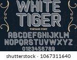 vintage font handcrafted vector ... | Shutterstock .eps vector #1067311640