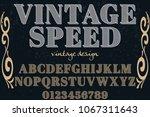 font alphabet typeface vector... | Shutterstock .eps vector #1067311643