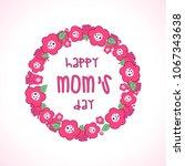 vector card for happy mother's... | Shutterstock .eps vector #1067343638
