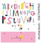 colorful modern alphabet for... | Shutterstock .eps vector #1067345963