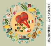 vector illustration in flat... | Shutterstock .eps vector #1067346059