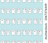 seamless bear polar pattern... | Shutterstock .eps vector #1067376449