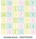 Shabby French Vector Baby Blocks