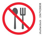 no eating glyph icon ... | Shutterstock .eps vector #1067428838