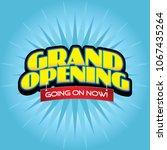 grand opening retail vector... | Shutterstock .eps vector #1067435264