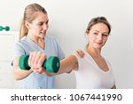 modern rehabilitation... | Shutterstock . vector #1067441990