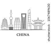 landscape city silhouette | Shutterstock .eps vector #1067489630