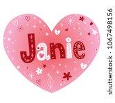 janie   feminine given name   Shutterstock .eps vector #1067498156