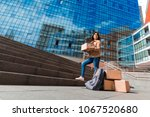 moving to new home   buildings. ... | Shutterstock . vector #1067520680