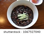 korean black bean noodle. ... | Shutterstock . vector #1067527040