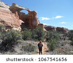 rattlesnake arches mesa county... | Shutterstock . vector #1067541656