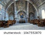 haghartsin  armenia   march 30... | Shutterstock . vector #1067552870