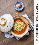 Small photo of Asian food ramen, Instant Ramen