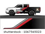 truck graphics vector. simple... | Shutterstock .eps vector #1067565023