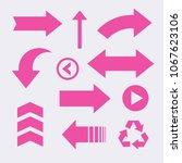set of arrow direction set...   Shutterstock .eps vector #1067623106