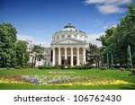 Romanian Athenaeum Is A Concer...