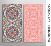 vertical seamless patterns set  ... | Shutterstock .eps vector #1067648060