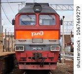 podolsk  moskow region russia   ...   Shutterstock . vector #1067669279