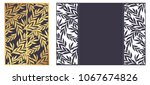 laser cut ornamental vector... | Shutterstock .eps vector #1067674826