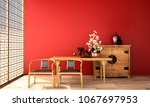 interior design  chinese style... | Shutterstock . vector #1067697953