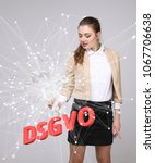 dsgvo  german version of gdpr ... | Shutterstock . vector #1067706638