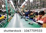 jiujiang china mar30  2018  in... | Shutterstock . vector #1067709533