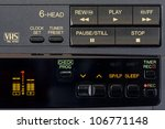 Control Panel of a videorecorder - stock photo