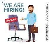 recruitment process vector.... | Shutterstock .eps vector #1067719019