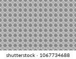 geometrical abstract tiles... | Shutterstock . vector #1067734688