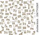 ancient egyptian pattern... | Shutterstock .eps vector #1067741069