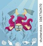 cute cartoon girl diving in the ... | Shutterstock .eps vector #1067763470