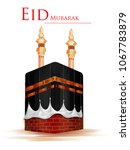 vector illustration of ramadan... | Shutterstock .eps vector #1067783879