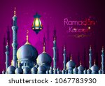 vector illustration of ramadan... | Shutterstock .eps vector #1067783930