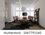 3d render of concerence room... | Shutterstock . vector #1067791160