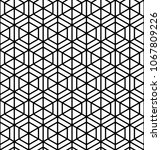 seamless geometric pattern in... | Shutterstock .eps vector #1067809226