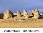 cappadocia landscape. unusual... | Shutterstock . vector #1067838098