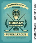 vintage poster of hockey...   Shutterstock . vector #1067845139