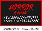 hand drawn alphabet. modern... | Shutterstock .eps vector #1067846720