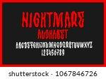 hand drawn alphabet. modern... | Shutterstock .eps vector #1067846726