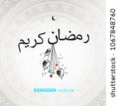 creative arabic pattern with... | Shutterstock .eps vector #1067848760